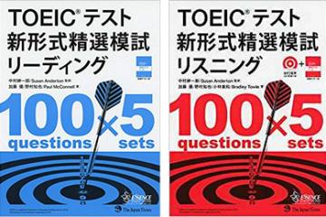 TOEIC(R)テスト 新形式精選模試